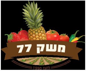 משק 77, מושב תקומה - logo