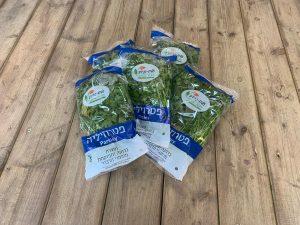פטרוזיליה ארוזה | משק 77 - תוצרת חקלאית טרייה